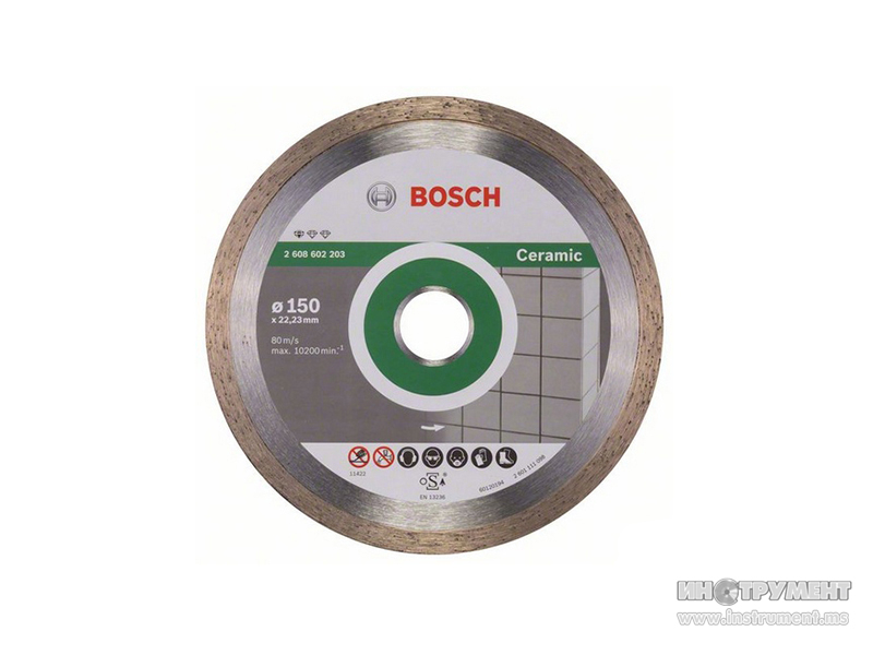 Алмазный диск Standard for Ceramic Bosch d=150х7х22,2мм