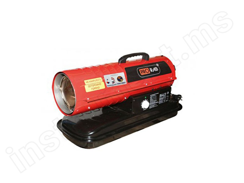 Нагреватель жидкотопливный Prorab DPH 21