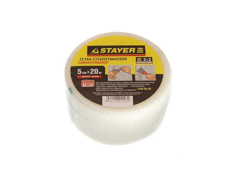 Сетка стеклотканевая 5см х20м Stayer Professional