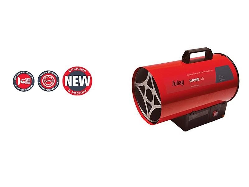 Нагреватель газовый Fubag Brise 15
