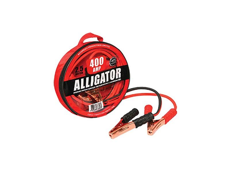 Провода прикуривания 400A, 2,5м Alligator BC-400