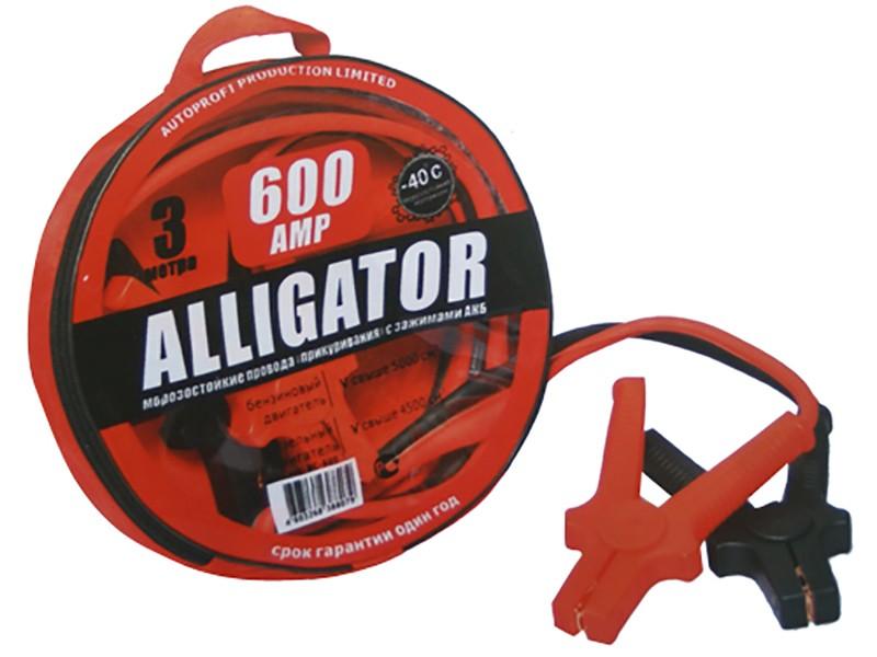 Провода прикуривания 600A, 3,0м Alligator BC-600