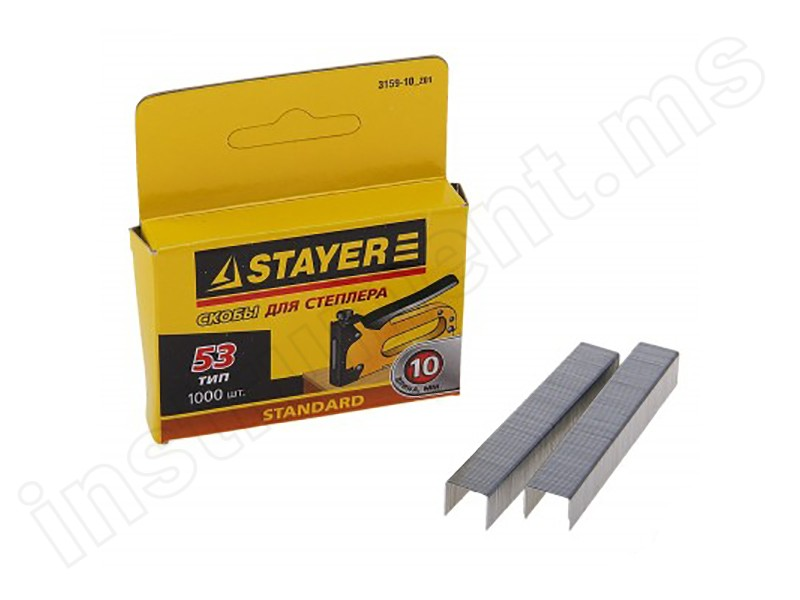 Скобы для степлера 10 мм Stayer тип 53