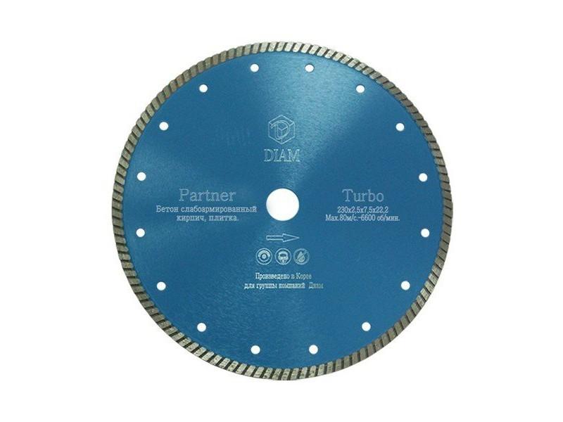 Алмазный диск Turbo MASTER Diam d=230х7,5х22,2мм