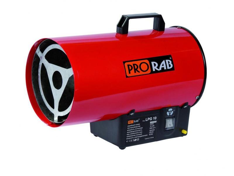 Нагреватель газовый Prorab LPG 10