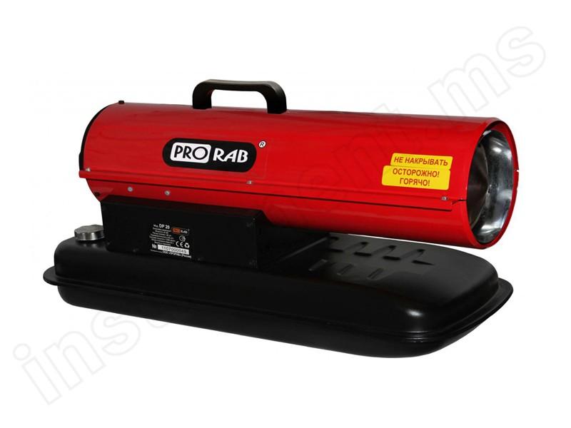 Нагреватель жидкотопливный Prorab DP 20