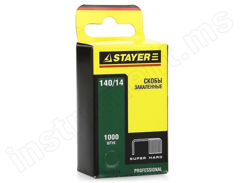 Скобы для степлера закаленные 8мм Stayer тип 140
