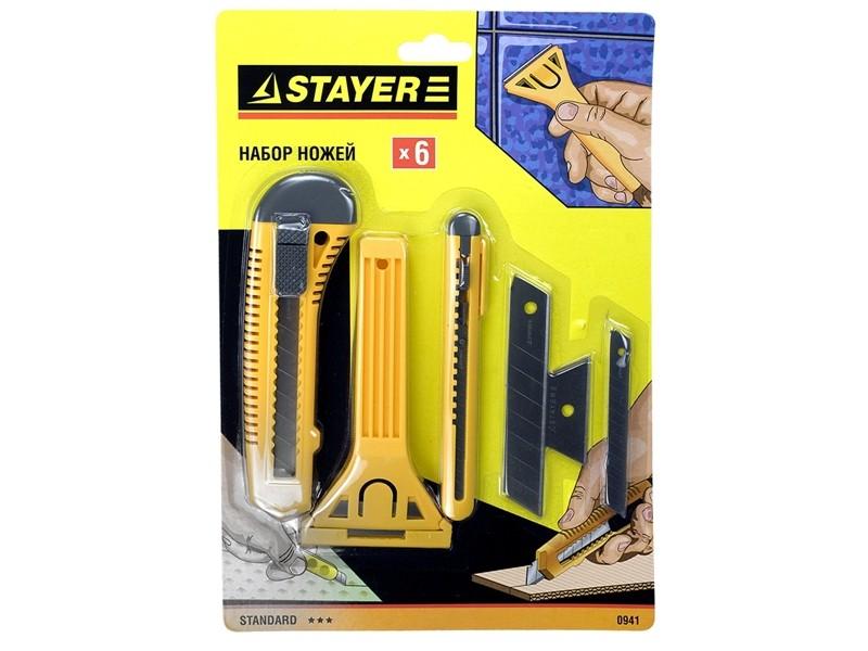 Набор ножей и скребков 12 шт. Stayer