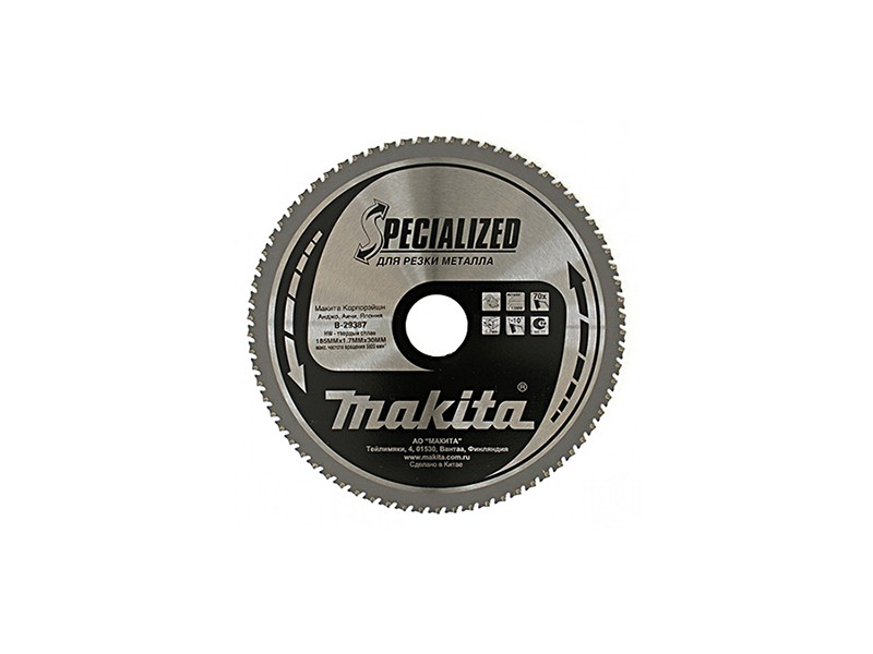 Диск пильный Makita 185х30х70зуб. по металлу