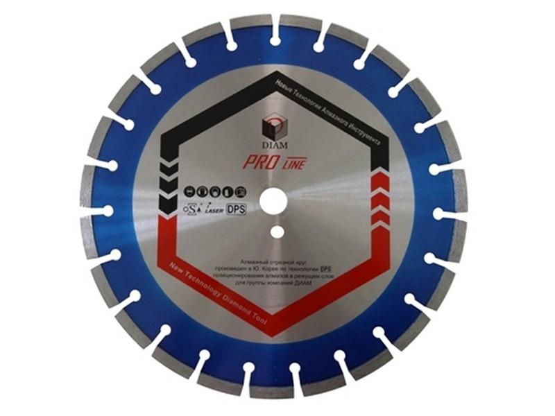 Алмазный диск GRANITE-ELITE Diam d=200х7,5х25,4мм