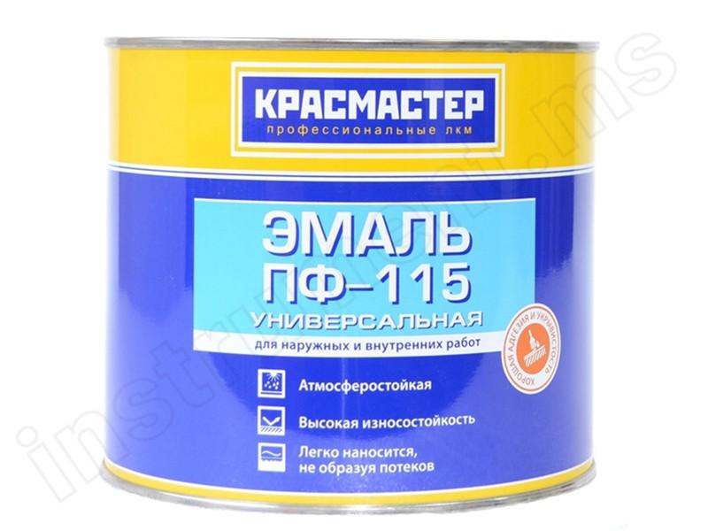 Эмаль ПФ-115 КРАСМАСТЕР зеленая 1,9 кг