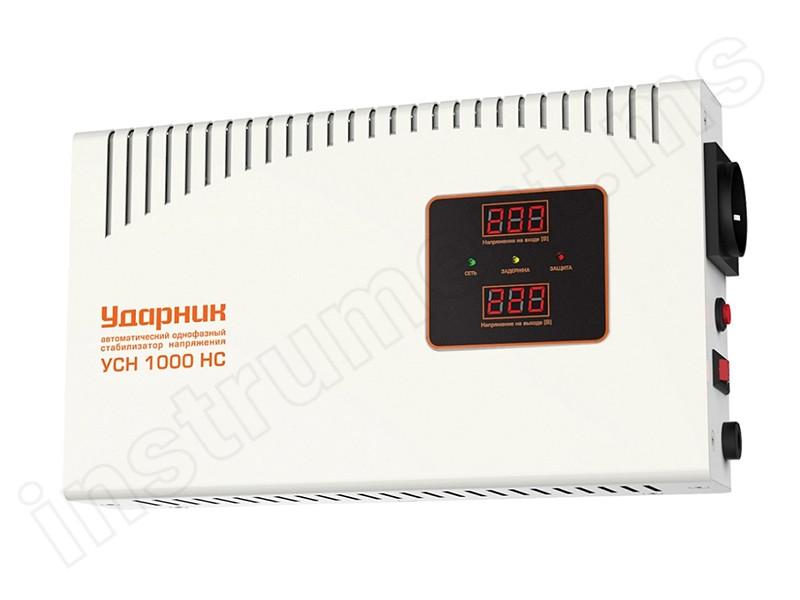 Стабилизатор напряжения Ударник УСН 1000 НС