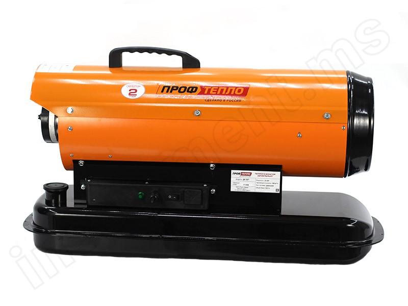 Нагреватель жидкотопливный Профтепло ДК-20П апельсин