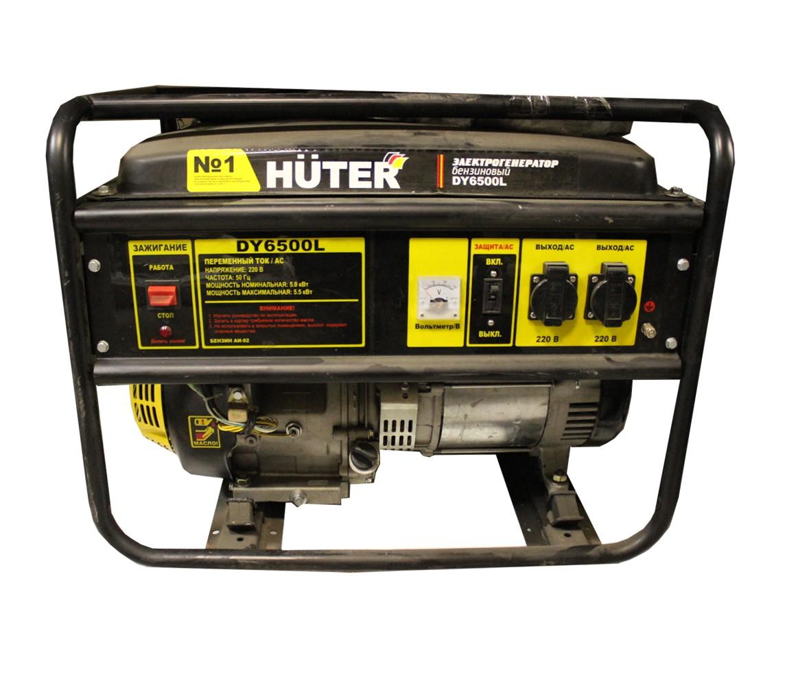 Уценка Электростанция Huter DY 6500L